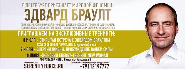 9240de_116888e16dc643e1af96867895126469-mv2